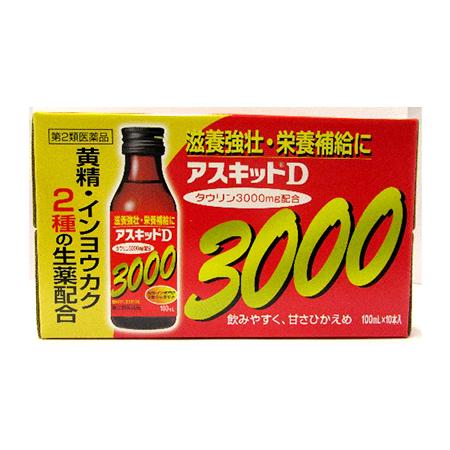 アスキットD3000 100ml×10本 福地製薬株式会社