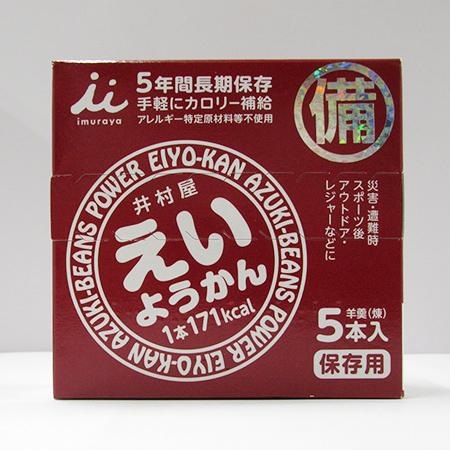 えいようかん 60g×5本 井村屋株式会社