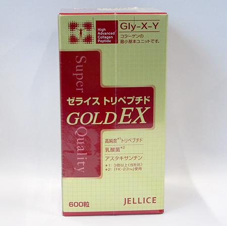 トリペプチドGOLD EX 300粒 リードヘルスケア
