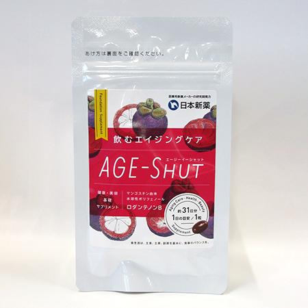 AGE-SHUT 31粒 日本新薬株式会社